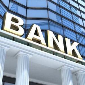 Банки Промышленной