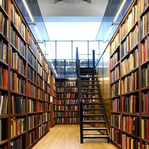 Библиотеки Промышленной