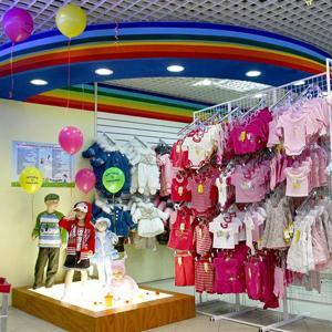 Детские магазины Промышленной