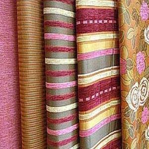 Магазины ткани Промышленной
