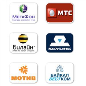 Операторы сотовой связи Промышленной
