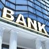 Банки в Промышленной