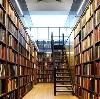 Библиотеки в Промышленной