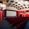 Кинотеатры в Промышленной