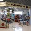 Книжные магазины в Промышленной