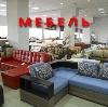 Магазины мебели в Промышленной