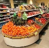 Супермаркеты в Промышленной