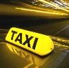Такси в Промышленной
