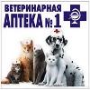 Ветеринарные аптеки в Промышленной