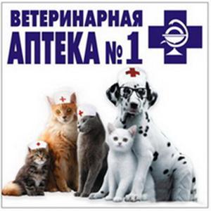 Ветеринарные аптеки Промышленной