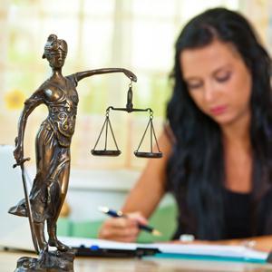 Юристы Промышленной