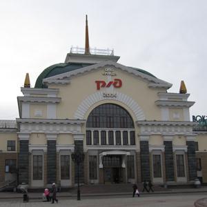Железнодорожные вокзалы Промышленной